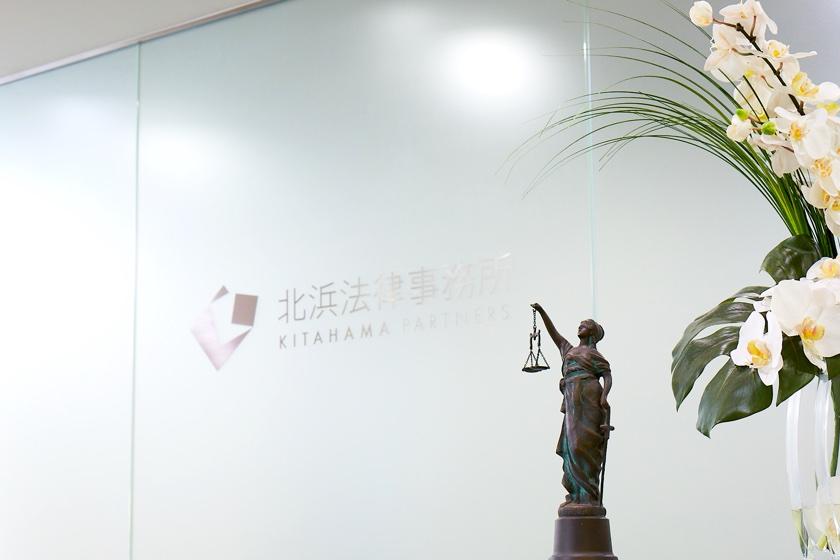 事務所玄関の写真