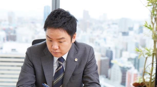 三木亨弁護士の写真
